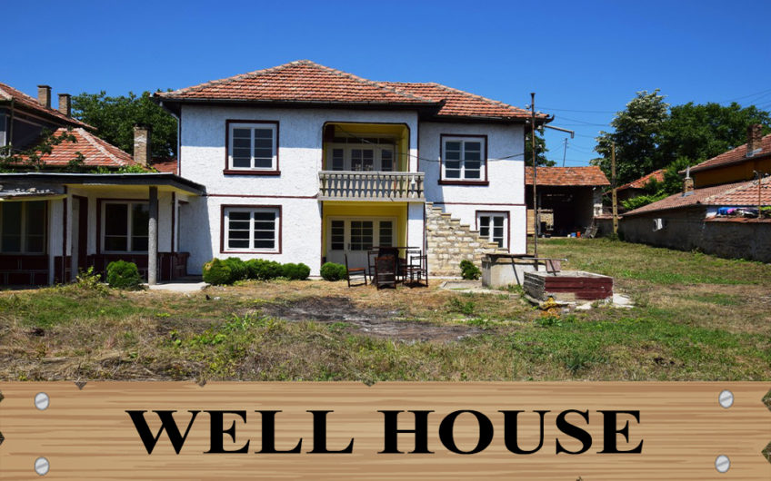 GREAT STONE HOUSE IN LOCATED IN BEAUTIFUL VILLAGE