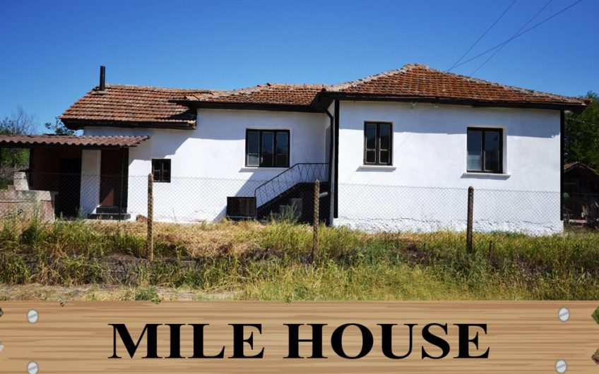 MASSIVE RURAL HOUSE IN GREAT VILLAGE NEAR OSAM RIVER