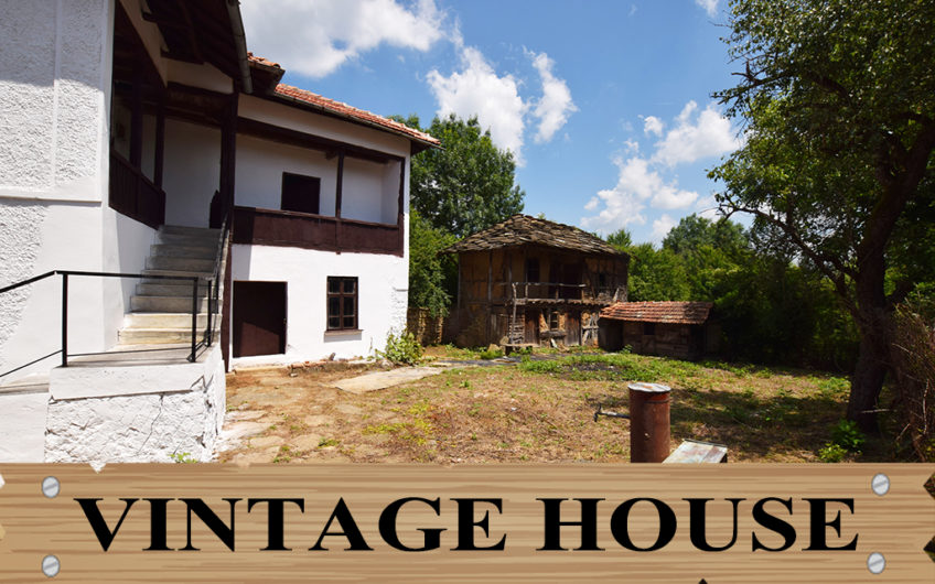 TRADITIONAL BULGARIAN HOUSE IN A VERY NICE AND PICTURESQUE VILLAGE