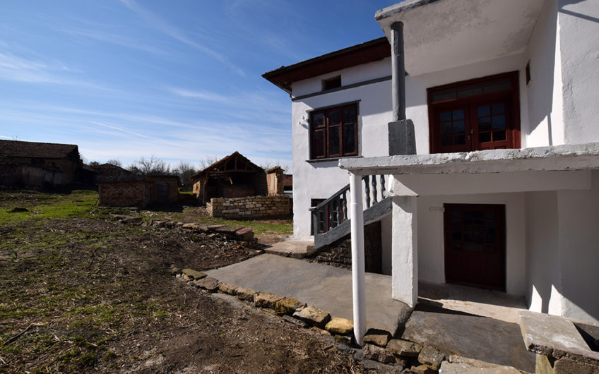 TRADITIONAL BULGARIAN PROPERTY!! SUPERB LOCATION!!