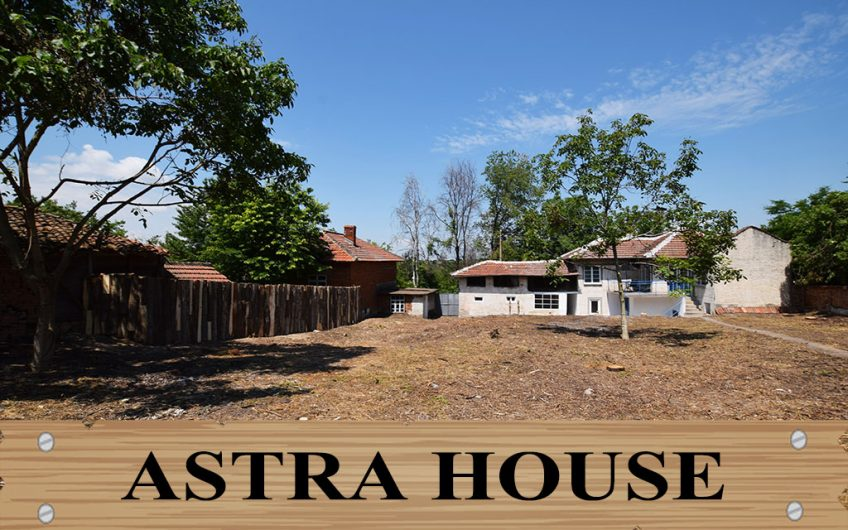 STUNNING HOUSE!! TOP LOCATION – NEAR THE DANUBE RIVER AND RUSE!!